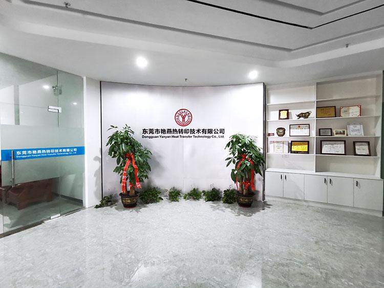 Yanyan Heat Transfer Technology Co., Ltd.